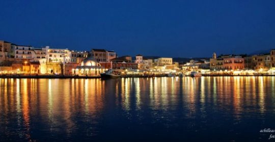 chania-port