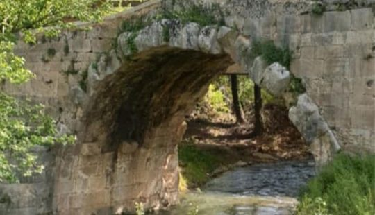 maza-village-bridge