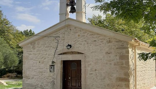 maza-village-church